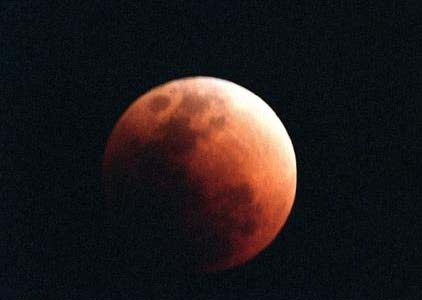 Rosy Full Moon Packs a Punch! - Chattering Mind