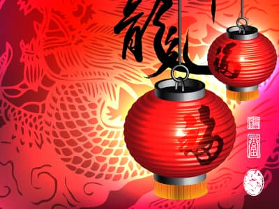 Chinese New Year Year of the Dragon