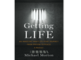Getting Life Book Cover