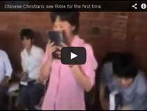 Chinese Christians See Bible