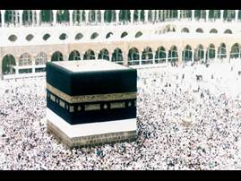 Ka'ba, the holy shrine at the physical center of Islam