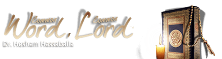 Common Word, Common Lord Logo