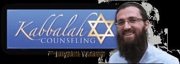 Kabbalah Counseling Logo