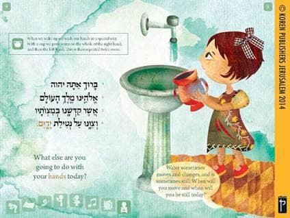 KSA - Washing Hands